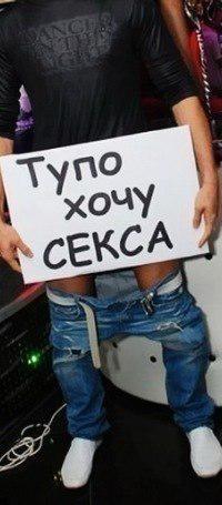 ya-devushka-hochu-seksa-bez-obyazatelstv-tel