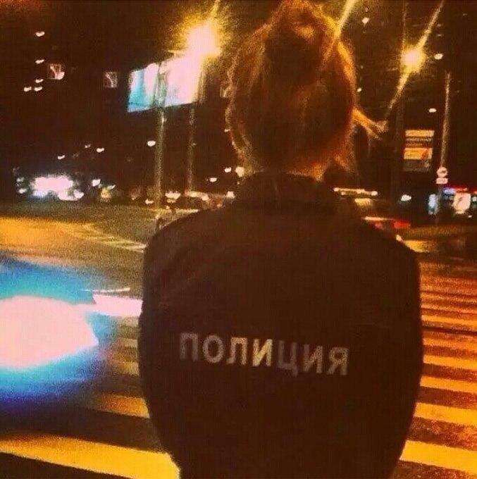 Девушка со спины с надписью полиция, прикольные пьяных